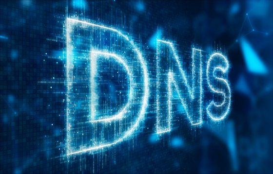 DNS deployment best practices